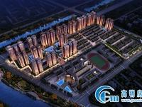 江滨香格里 单价便总价低 黄金楼层 精装三室两卫 送家私电器 仅需108万