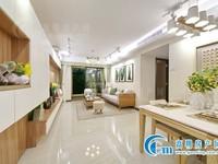 首付两成 万科西江悦电梯17楼 业主急出售 带装修 南向单位 位置靓 真实房源