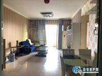 绿色世嘉花园 电梯精装2房2厅 小区管理 家私家电齐全 拎包即住 看房方便