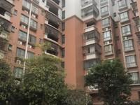 三洲新城-小区管理-电梯中楼层三房毛坯-够两年------