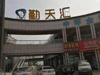 西江新城勤天汇商铺-单边位23方两个门口-总价仅售59万!!