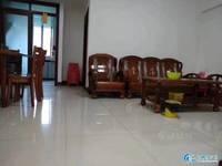 跃华中学教师楼 低楼层 温馨3房 保养新净 家私家电齐全 拎包入住