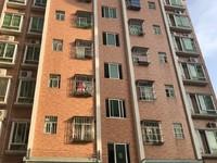 河江中心地段-准电梯中楼层三房两厅两卫三阳台带精装-送杂物房送小车位-够五唯一