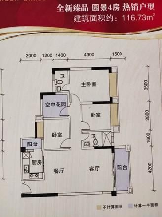 河江中恒广场-低楼层四房带精装-房屋格局方正-自住首选!!
