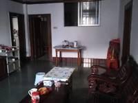 出售其他小区3室1厅1卫80平米37万住宅