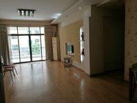 出租中山广场3室2厅2卫125平米2300元/月住宅