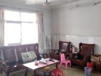 出售永安花园旁华阳市场3室2厅1卫101平米55万住宅