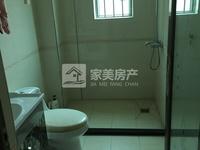 出租沧江一品3室2厅2卫120平米3000元/月住宅