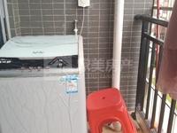 出租三洲新天地2室2厅1卫55平米1300元/月住宅
