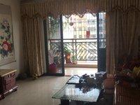 出租银豪星座家园3室1厅2卫130平,首次出租,家电齐全。