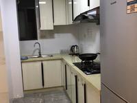 出租优悦城2室2厅1卫85平米2000元/月住宅