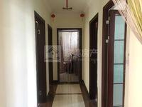 出租帝景豪庭4室2厅2卫128平米2000元/月住宅