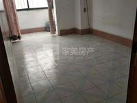 出租联营楼3室2厅2卫106平米500元/月住宅