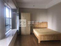 出租勤天汇1室1厅1卫47平米1200元/月住宅