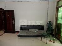 出租名雅花园1室1厅1卫50平米900元/月住宅