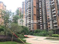 出租君御海城4室2厅2卫133平米1500元/月住宅