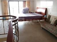 出租丽日名都1室1厅1卫50平米1500元/月住宅