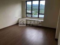 出租招商熙园4室2厅2卫120平米1000元/月住宅