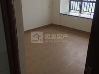 出租金骏广场3室2厅2卫94平米1300元/月住宅