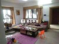 首期22万 百悦湾 中层中装修 3房2厅2卫 92.21方 仅75万