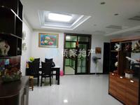 5564河江大型小区精装3房 步梯低层楼 小区环境好 配套成熟拎包入住