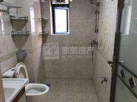 西江新城 美的东区 实用三房 装修新净 高档住宅