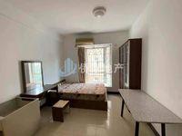 5542河江城区交界中层租房 繁华地段3房 拎包入住配套成熟 租1700月