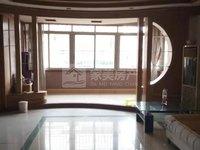 紫颖花园 精装3房2厅 拎包入住 ! 1500元/月