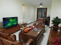 西江新城 香格里花园 精装89.6方刚需三房 靓楼层 出售96.5万
