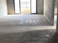 5555新城区美的明湖1期大4房 电梯黄金靓楼层 飞机靓户型