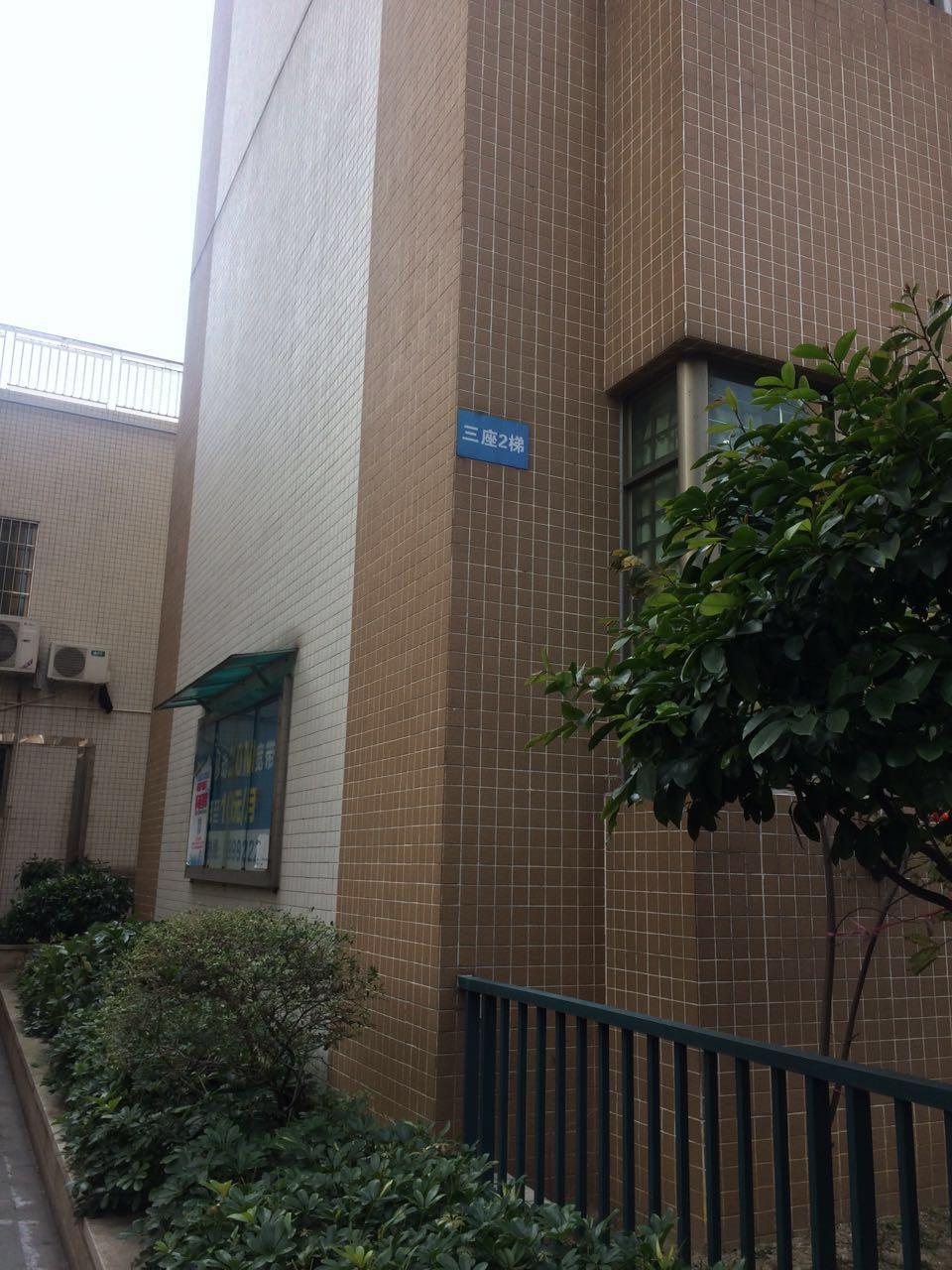 盈峰尚苑 精装3房 家私电齐全 拎包入住 周边配套成熟