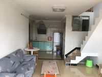 丽日名都 复式公寓 家私家电齐全 出租1500