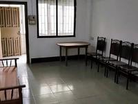 荷香路高峰附近-2万首付-马赛克外墙步梯低楼层三房装修新净-拎包入住!!