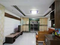 5263河江大型小区租房4房 步梯中层楼 装修保养新净拎包入住