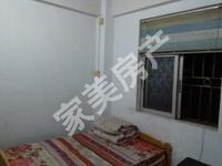 出租明都广场3室2厅2卫75平米900元/月住宅