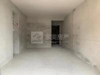 西江新城 美的东区 3房南向望花园 学校旁 生活配套完善 税费低 现楼交付