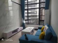 勤天汇 新城核心地铁口旁,精装公寓出租,家私家电齐全,拎包入住仅租1300元