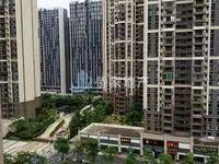 西江新城,南向单位,中间楼层,实用4房,高档小区,单价低