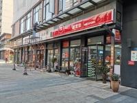 jf出售美的 明湖18平米商铺,随时方便,价钱可谈