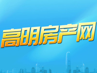 出售明港城3室2厅2卫108平米69.8万住宅