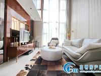 单价8字头购西江新城 毛坯复式公寓,钥匙在手,随时约看。