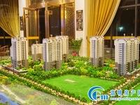 何江秀丽河旁 大型小区 单价9字头 大三房 环境优美 中式大圆 随时看房