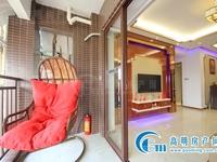 高明西江新城仅售94万 香格里精装修三房 双阳台 中楼层