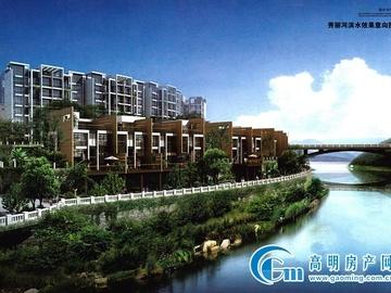 西江新城土地利用规划图