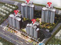 城中电梯房 锦绣花园 中楼层 89.6方 53.8万包过户 单价才6000一方
