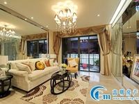 华盈广场商圈涛汇电梯房租客转租的业主同意。 家私家电齐全,1700包物管可以租。