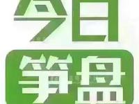 午阳市场附近新鸿苑靓单位3房家电家私齐全便宜出租