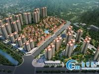 欧浦花城 大型高档小区 141方4房 单价4800一方 总价68万 低于市场价