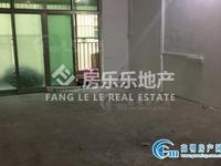 明城-盈富馨园电梯三房,证满五年 唯一住房,首期21万,月供低。居住舒适