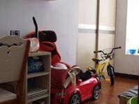 碧桂园翡翠湾,精装三房,单价8500,满二年,带全屋家私家电,生活便利
